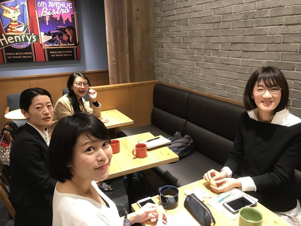 パソコン超整理術+超時短術シェア会 -第255回熊本朝活部(くまかつ)-