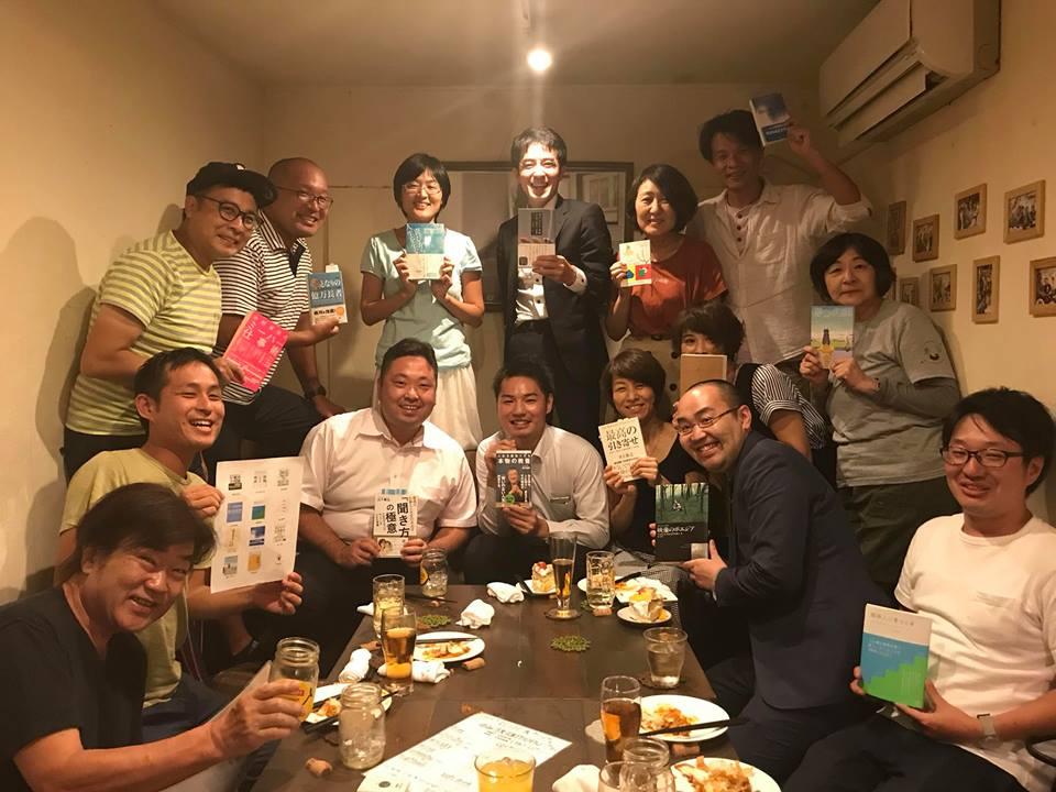 11/30(金)19:30-22:00 参画型読書会コミュニティ「ブックル」OFF会 vol.2
