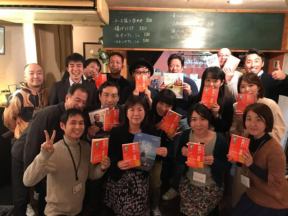 ブックルOFF会×予祝新年会を行いました! -読書会コミュニティ「ブックル-bookuru-」-
