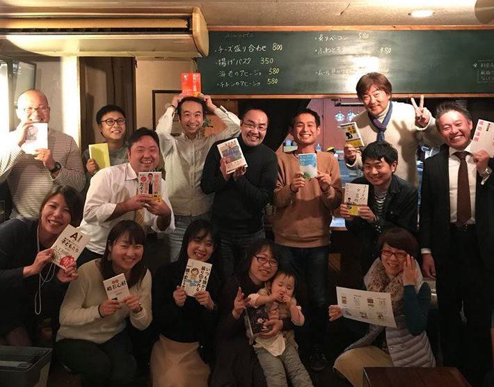 ブックルOFF会 vol.2 大盛況でした! -読書会コミュニティ「ブックル-bookuru-」