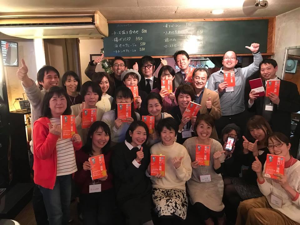 熊本予祝会vol.2を行いました! -読書会コミュニティ「ブックル-bookuru-」-